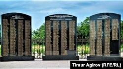 Мемориальное кладбище «Г1оазоткашмаш» в Назрани