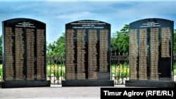 Мемориал в память ингушских жертв конфликта 1992 года, Назрань, 3 сентября 2017 года