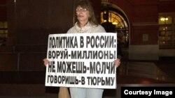 Мәскәүдә ялгыз пикетка чыккан активист. Архив фотосы