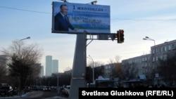 Билборд, посвященный празднованию Дня первого президента Казахстана. Астана, 26 ноября 2012 года.
