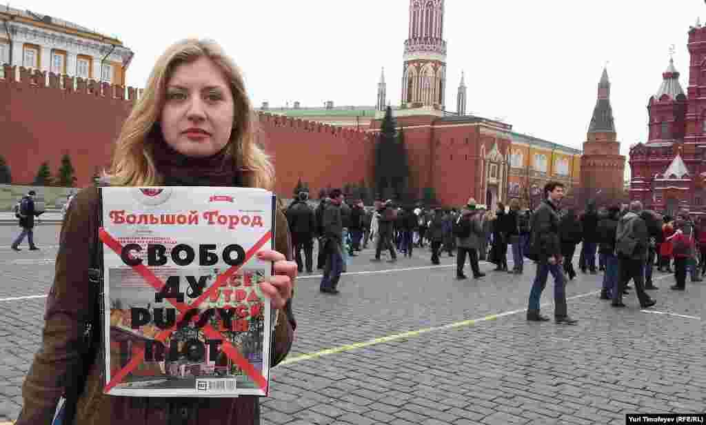 Свободу Pussy Riot на Красной площади