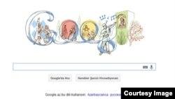 Google.az-ın görüntüsü