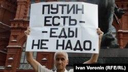 Гражданский активист Владимир Ионов в одиночном пикете на Манежной площади в Москве. Август 2015 года