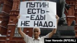 Пратэст супраць зьнішчэньня санкцыйных прадуктаў у Маскве, 15 жніўня 2015 году