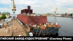 The Akademik Lomonosov is Russia's first-ever ship-borne nuclear power plant. (file photo)