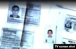 Слева – копия удостоверения личности Кенжебека Ахмадиева, предположительно участника группы «прибывших в Сирию казахских джихадистов». Скриншот с веб-сайта телекомпании «Седьмой канал».