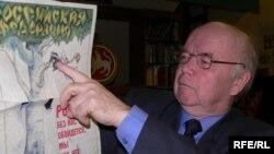 1992 елдагы референдум алдыннан миллионланган тиражлар белән Татарстанга каршы булган плакатлар басыла һәм таратыла
