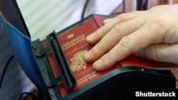 Ілюстраційне фото. Сканування російського паспорта для прикордонного контролю