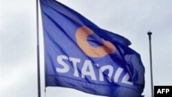 «Statoil»