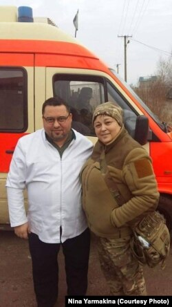Ніна Ярмакіна