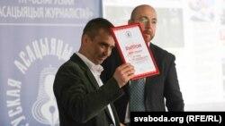 Зьміцер Лукашук