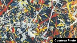 گران ترين نقاشى تاريخ، ۱۴۰ ميليون دلار مى ارزد.