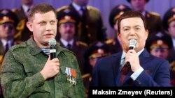 Ватажок угруповання «ДНР» Олександр Захарченко і російський співак Йосип Кобзон у Донецьку також у списку