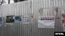 Election posters, Dushanbe