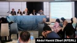 اربيل: اجتماع منظمات مدنية