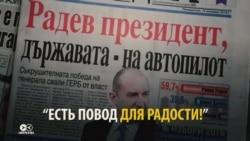"""""""Наша взяла"""", или чему радуются российские СМИ"""