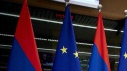 Այսօրվանից ուժի մեջ է մտնում ՀՀ-ԵՄ Համապարփակ և ընդլայնված գործընկերության համաձայնագիրը