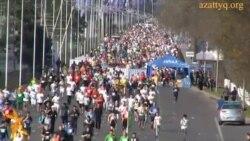 Алматыдағы марафон