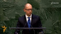 Yatsenyuk Urges No Let Up On Sanctions Against Russia
