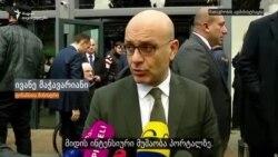 ფინანსთა მინისტრი: 15 დკემბრიდან დაიწყება ვალების ჩამოწერა
