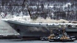 """Пожар на крейсере """"Адмирал Кузнецов"""": один человек погиб, 12 пострадали"""