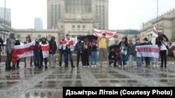 Варшавада Беларус оппозициясын колдоп акцияга чыккандар. 30-май, 2021-жыл.