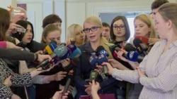 У Раді збирають коаліцію без Тимошенко