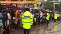 Кількість загиблих від вибуху на АЗС у Гані зросла до 90 людей