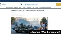 Скриншот передовицы газеты Le Figaro
