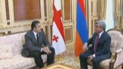 Визит президента Грузии в Армению