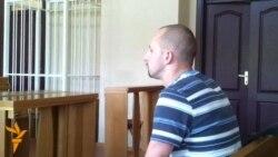 Распаўсюдніку беларускіх кніг далі год «хатняй хіміі» і пад 60 мільёнаў штрафу