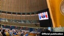 75-ая юбилейная сессия Генеральной Ассамблеи ООН проводится онлайн из-за пандемии коронавируса.