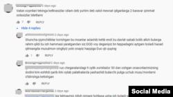 YouTube тармоғида қолдирилган шарҳлар, 2020