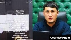 Мунарбек Сайпидинов, Кара-Суу районунун Савай айыл өкмөтүнүн башчысы.