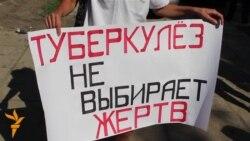 Пікет в Сімферополі проти закриття протитуберкульозних лікарень