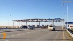 Автобан Астана – Бурабай