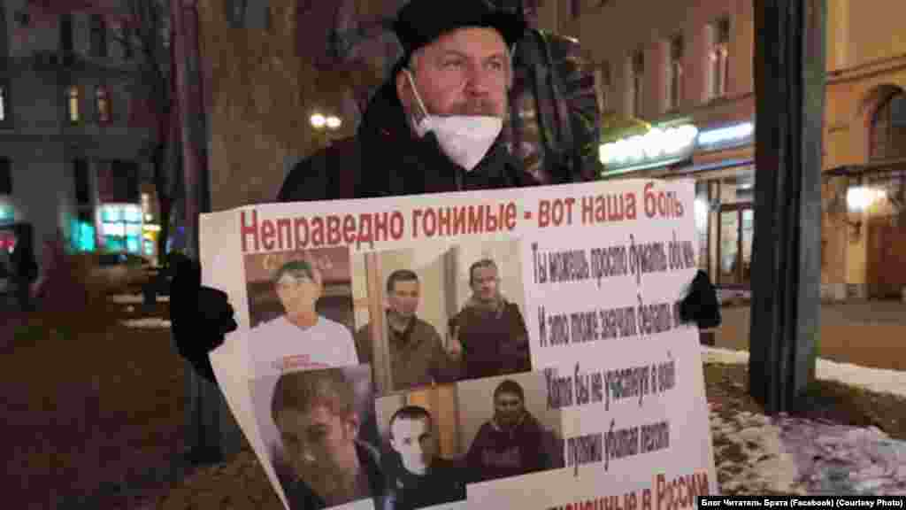 21 ноября в Москве активисты призвали освободить Приходько и других незаконно преследуемых крымчан из российских тюрем и поздравили проукраинского активиста с Днем рождения