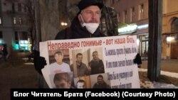 Одиночний пікет у Москві, 21 листопада 2020 року