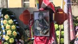 У Сумах вшанували пам'ять загиблого рік тому «кіборга» «Сєвєра»