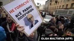 معترضان به دولت پوتین در خیابانهای سنپترزبورگ