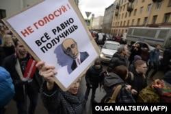 Масові протести в Москві перед виборами президента