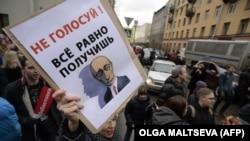 Массовые протесты в Москве перед выборами президента