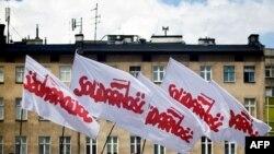 Так празднует юбилей победы над коммунизмом пролетарский Гданьск