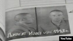 Cahid Hilaloğlunun cinayət işi