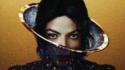 موسیقی امروز: یکشنبه ۱۴ اردیبهشت ۱۳۹۳