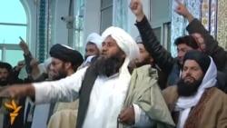 22.01.2015 Протести на бегалци во Пакистан и на вероучители во Авганистан