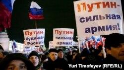 На митинге сторонников Путина на Манежной площади в Москве, 4 марта 2012