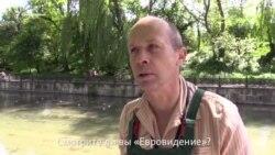 Смотрят ли крымчане «Евровидение»? (видео)