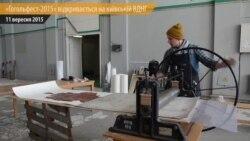 «Гогольфест-2015» готується відкритись на київській ВДНГ