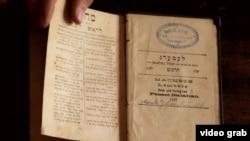 Первый кадр фильма Last Folio. Книга, принадлежавшая портному Якобу Дойчу, погибшему в Освенциме
